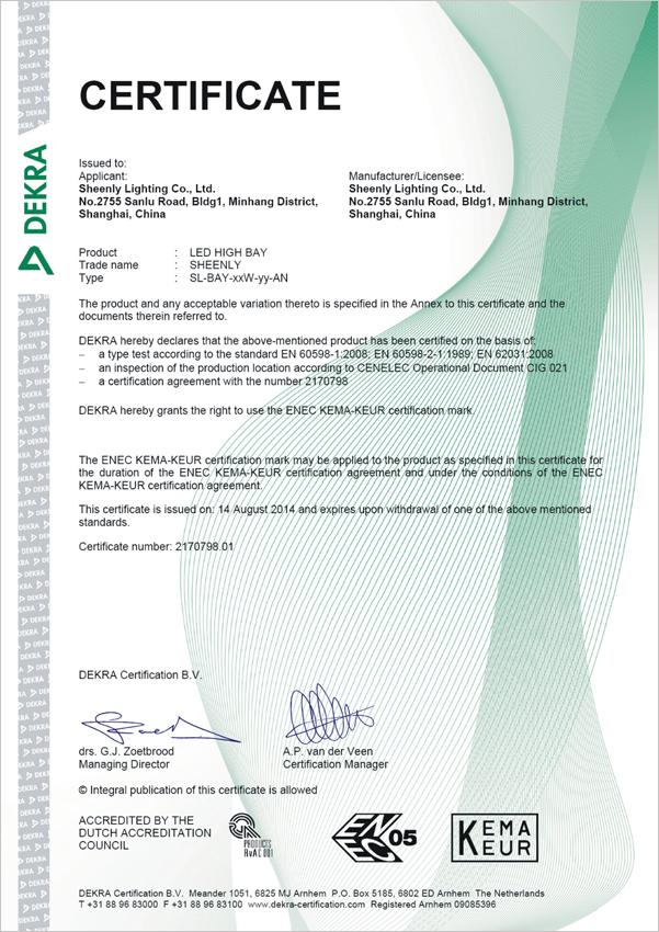 Sheenly Lotus LED Highbay ENEC_KEMA-KEUR certificate 2170798 s